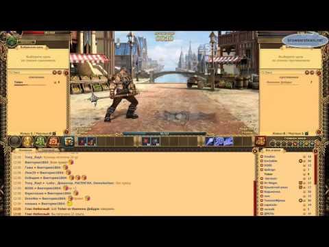 Драконы браузерная онлайн игра