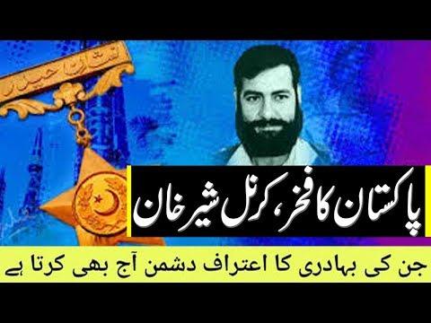 پاکستانی بہادر انسان کی زندگی کی کہانی