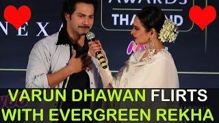 Varun Dhawan FLIRTS With Evergreen Rekha | वरुण धवन ने रेखा के साथ फ़्लर्ट किया