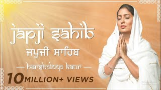 Japji Sahib Full Path by Harshdeep Kaur - YouTube