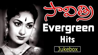 Savitri Evergreen Hit Video Songs Jukebox