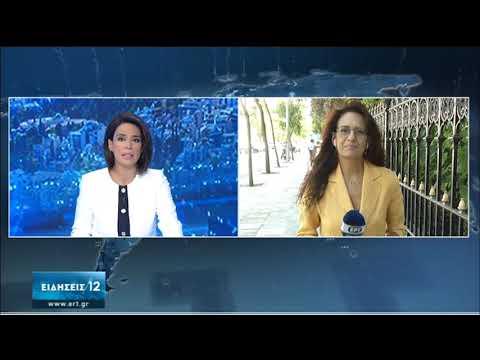 Προεδρικό Μέγαρο | Συνάντηση Κ.Σακελλαροπούλου – Κ.Μητσοτάκη | 16/09/2020 | ΕΡΤ