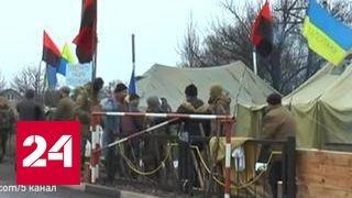 Минфин Украины подсчитывает убытки от блокады Донбасса