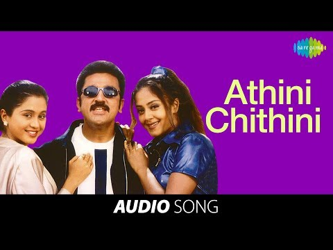 Thenali   Athini Chithini song    Kamal Haasan, Jayaram, Jyothika, Devayani   A.R. Rahman