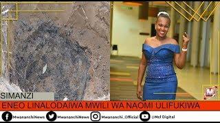 VIDEO: Eneo linalodaiwa kufukiwa mabaki ya mwili wa Naomi Marijani
