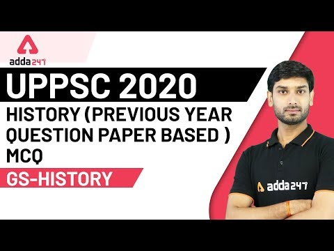 History | Previous Year Question Paper Based MCQ | General Studies | UPPSC 2020