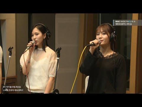 RADIO LIVETWICE - SIGNAL, 트와이스 - 시그널 20170530 [Tei&#39s Dreaming Radio]