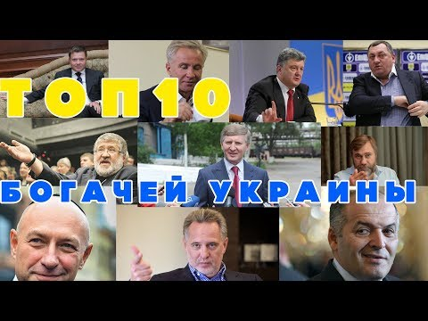 Богатые люди г.владимир