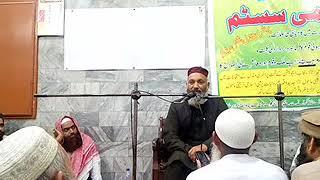 Molana Ali Muaviyah shah sb | PART1