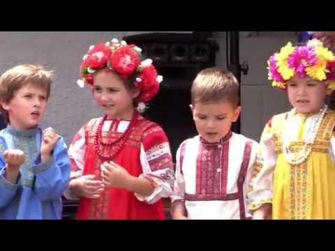 Открытие Русского Дома в Торонто