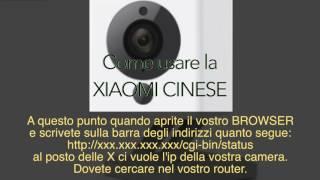 xiaofang camera mainland china - TH-Clip
