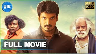 Kuthoosi Tamil Full Movie | Dileepan | Amala Rose Kurian | Yogi Babu