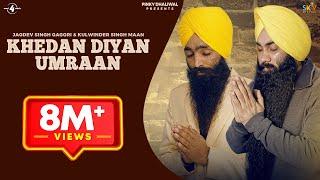 Khedan Diyan Umraan  Jagdev Singh Gaggri Kulwinder Singh Maan