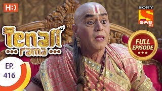 Tenali Rama - Ep 416 - Full Episode - 5th February, 2019
