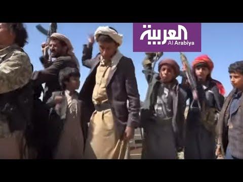 العرب اليوم - شاهد: تعطيل العمل في بعض المدارس اليمنية بسبب انتهاكات الحوثيين