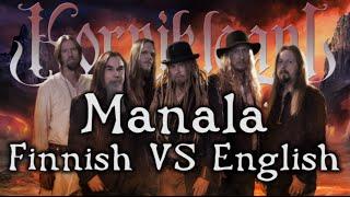 Korpiklaani - Manala - Finnish VS English