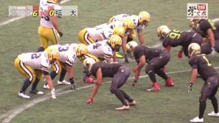2016九州学生アメリカンフットボールリーグ1部福大vs九大
