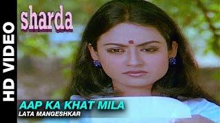 Aap Ka Khat Mila - Sharda | Lata Mangeshkar | Jeetendra