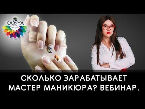 Гепатит с инфекционные болезни лекция
