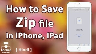How to Download and Save Zip File in iPhone, iPad. HINDI