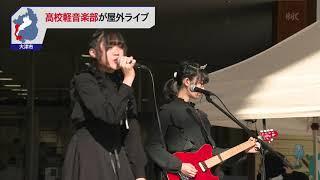 1121  びわ湖放送ニュース