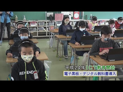 Takamorichuo Elementary School