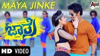 Maya Jinke Video Song