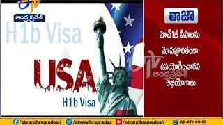 us h1b visa latest news telugu - Thủ thuật máy tính - Chia sẽ kinh