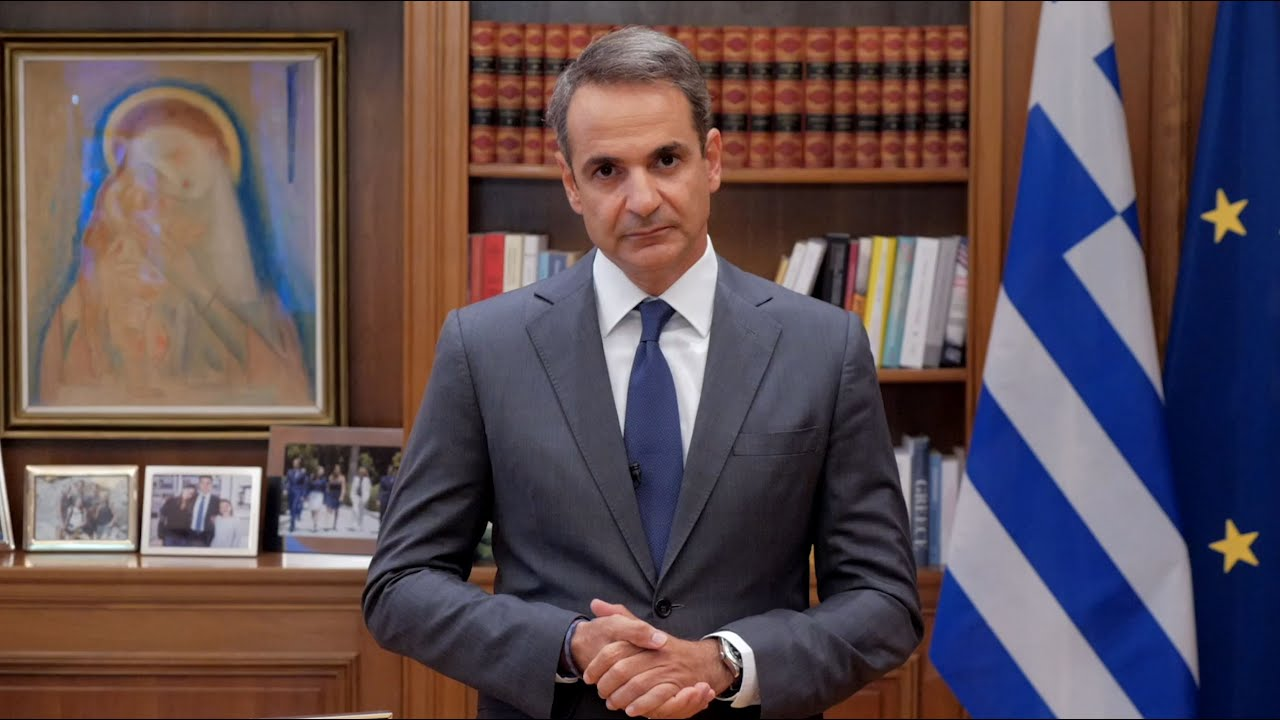 Δήλωση του Πρωθυπουργού Κυριάκου Μητσοτάκη για τα γεγονότα στη Μόρια