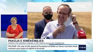 RTK3 Lajmet e orës 17:00 04.07.2020