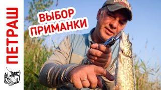 Форум приманки для рыбалки на реке