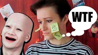 УГАДАЙ АЙДОЛА ПО ГЛАЗАМ #2 | c Natasha Lambert | КТО ЭТОТ ЛЫСЫЙ!?? О_0