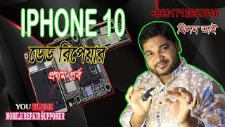 gionee f103 pro dead after flash 100% Working [Tested