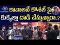 Bigg Boss 2 Latest Episode 102 Highlights   Roll Rida Feels Disturbed   Telugu Bigg Boss Season 2