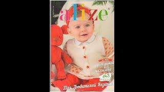 Обзор журнала по вязанию от ALIZE