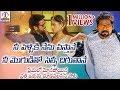 గా పోరినే లవ్వు చేసిన | Gaa Porine Love Chesina | Lovely Bhole Song | Latest Telugu Folk Songs 2019 video download