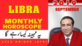 libra horoscope today in urdu 2019 - TH-Clip