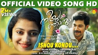 Ishqu Kondu Official Video HD | Neeyum Njanum | Sharafudheen| Anu Sithara| Najim Arshad| Vinu Thomas