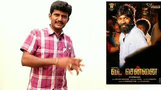 Vada Chennai review /வட சென்னை /Danush /vetrimaaran/ kodangi reveiw