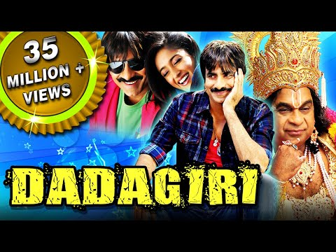 Watch dadagiri