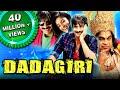 Dadagiri (Devudu Chesina Manushulu) Hindi Dubbed Full Movie   Ravi Teja, Ileana D'Cruz video download