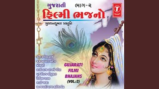 Amara Ramdev Nu Naam - YouTube