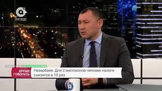 7-20-25. Новая ипотека в Казахстане (Время говорить, 05.03.2018)