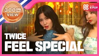 [Show Champion] 트와이스 - Feel Special (TWICE - Feel Special) l EP.334