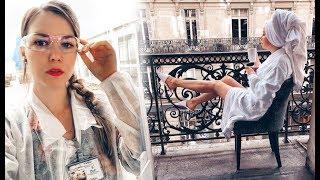 ЗАЧЕМ Я ЛЕТАЛА В ПАРИЖ // Из чего на самом деле делают косметику
