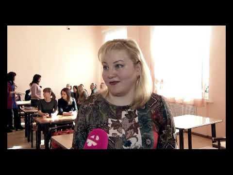 Время Новостей. Выпуск 14 марта 2019 года