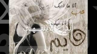 تحميل اغاني فيصل الراشد يا شرطي.flv MP3