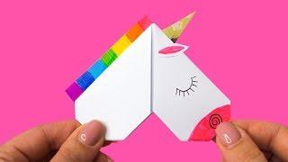 ЕДИНОРОГ ЗАКЛАДКА ✦ Easy Unicorn Bookmark Corner ✦ Paper Crafts for School