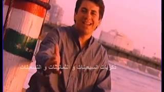 اغاني حصرية محمد زياد- بلدي بحبها تحميل MP3