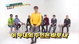 Compilation of Kpop Idols dancing to EXO's Growl